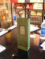 Small Paper Bag Green